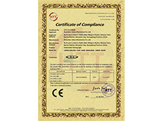 6 CE, ROHS and FCC international certifications